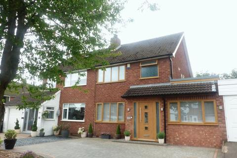 3 bedroom semi-detached house for sale - Westwick Close, Aldridge