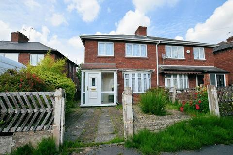 3 bedroom semi-detached house for sale - Moore Crescent, Oldbury