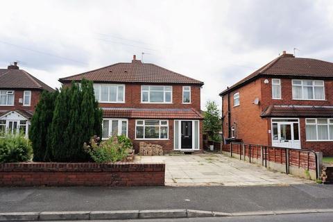2 bedroom semi-detached house for sale - Kent Road, Dane Bank