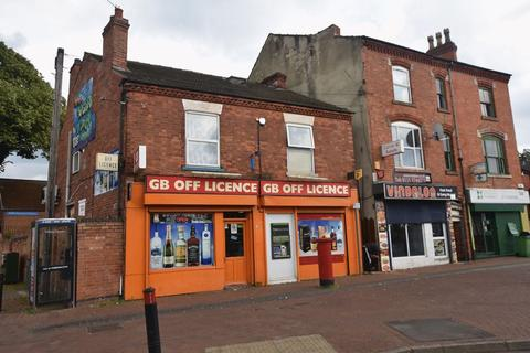4 bedroom house for sale - Radford Road, Nottingham