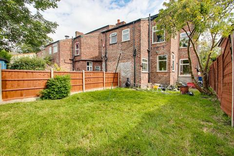4 bedroom end of terrace house for sale - Stretford Road, Urmston, Manchester, M41