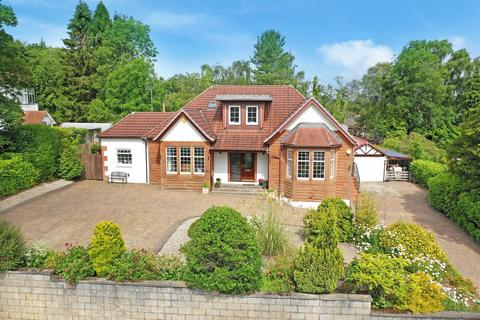 4 bedroom detached house for sale - Ayr Road, Giffnock, Glasgow, G46