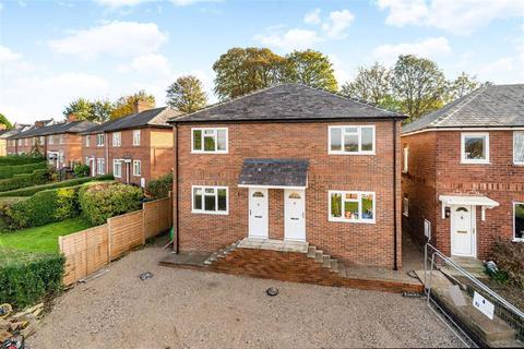 2 bedroom semi-detached house for sale - Scargill Road, Harrogate, North Yorkshire