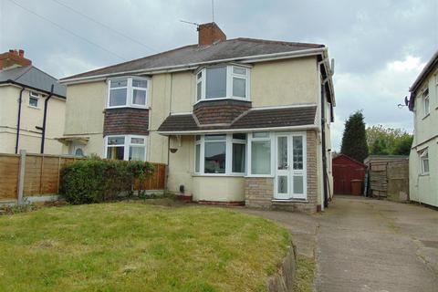 3 bedroom semi-detached house for sale - Winterley Lane, Rushall
