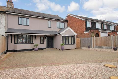4 bedroom semi-detached house for sale - Upper Eastern Green Lane, Eastern Green, Coventry