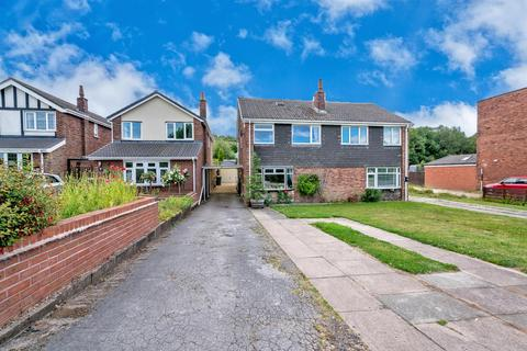 3 bedroom semi-detached house for sale - Rawnsley Road, Cannock