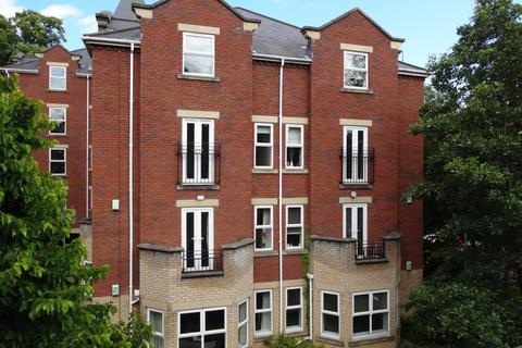 2 bedroom apartment for sale - Cardigan Road, Headingley