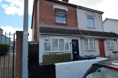 3 bedroom end of terrace house for sale - St. Margarets Road, Ward End, Birmingham
