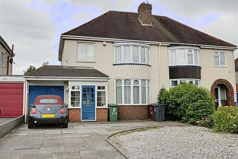 3 bedroom semi-detached house for sale - Field Road, Bloxwich, Walsall