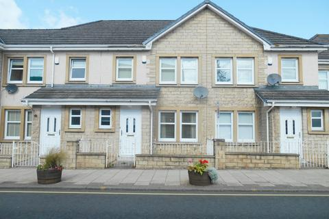 3 bedroom terraced house for sale - NEW STREET, STONEHOUSE ML9
