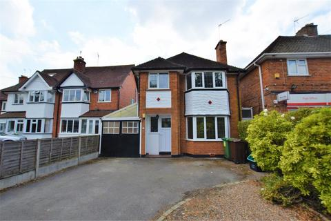 3 bedroom detached house for sale - Widney Road, Bentley Heath, Solihull, B93 9BW