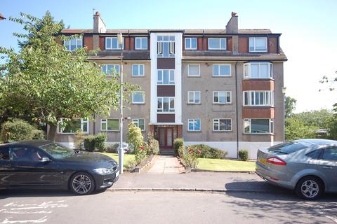 2 bedroom flat for sale - Orhcard Court, Giffnock, Glasgow G46