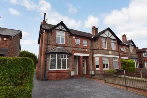 2 bedroom end of terrace house for sale - Grove Lane, Timperley, Cheshire, WA15