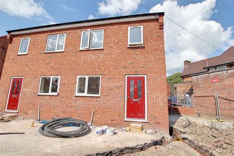 2 bedroom semi-detached house to rent - The Close, Cottingham, HU16