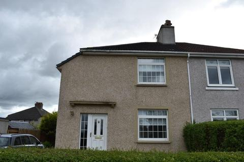 3 bedroom semi-detached house for sale - 14 Park Street, COATBRIDGE, ML5 3LY
