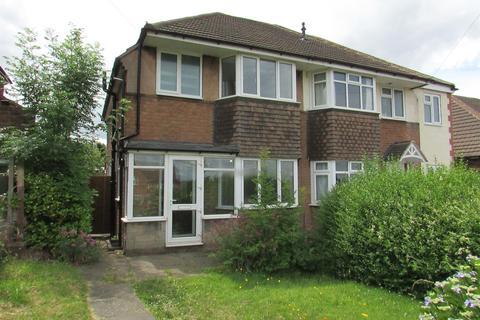 3 bedroom semi-detached house to rent - Hedging Lane, Wilnecote, Tamworth, B77 5EX