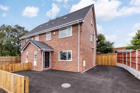 4 bedroom semi-detached house for sale - Manchester Road, Astley, Manchester, M29 7SQ
