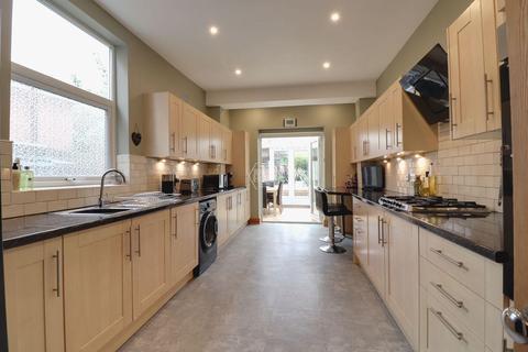 4 bedroom end of terrace house for sale - Broadway, Earlsdon, CV5