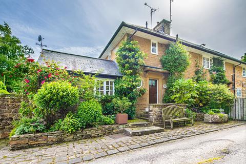 3 bedroom semi-detached house for sale - Chander Hill Lane, Holymoorside