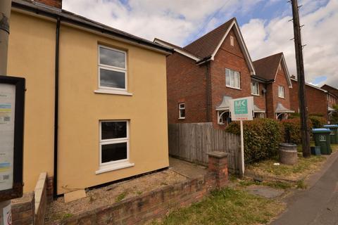 3 bedroom semi-detached house for sale - Station Road, Stoke Mandeville