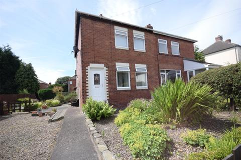 2 bedroom end of terrace house for sale - Winlaton Mill