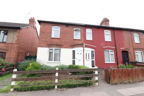 3 bedroom end of terrace house for sale - Fynford Road, Coventry, West Midlands