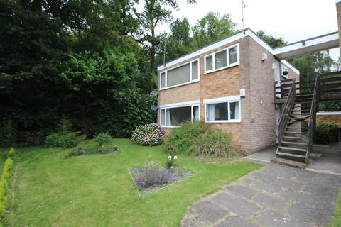 2 bedroom ground floor maisonette for sale - Woodcraft Close, Coventry