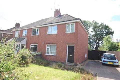 3 bedroom semi-detached house for sale - Charter Avenue, Coventry