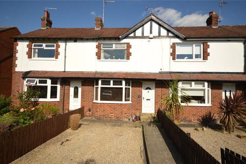 2 bedroom terraced house for sale - Park Grove, Yeadon, Leeds