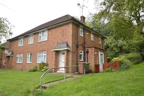 2 bedroom apartment for sale - West Park Drive East, Roundhay, Leeds