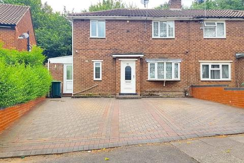 3 bedroom semi-detached house for sale - DENBIGH DRIVE, WEST BROMWICH, WEST MIDLANDS, B71 2RZ