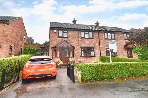 3 bedroom semi-detached house for sale - Wavertree Avenue, Scholar Green, ST7 3HN