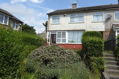 4 bedroom semi-detached house for sale - Broadstone Way, Bradford