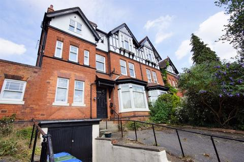2 bedroom apartment for sale - Chantry Road, Moseley