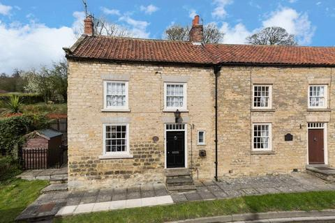 3 bedroom terraced house for sale - Stable Cottage, Ampleforth