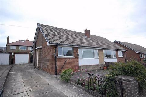 2 bedroom semi-detached bungalow to rent - Celandine Drive, Salendine Nook, Huddersfield, HD3