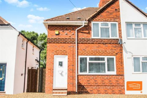 2 bedroom semi-detached house for sale - 4 Stewart Road, WS9 9NQ