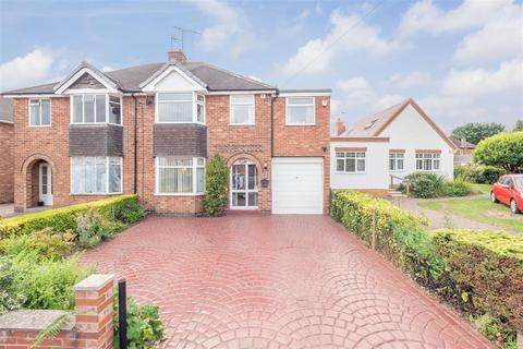 4 bedroom semi-detached house for sale - Sutton Avenue, Eastern Green Coventry
