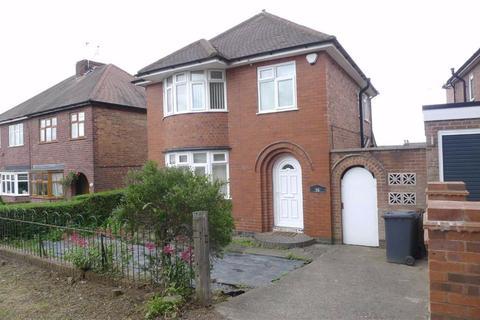 3 bedroom detached house to rent - Tathams Lane, Ilkeston, Derbyshire