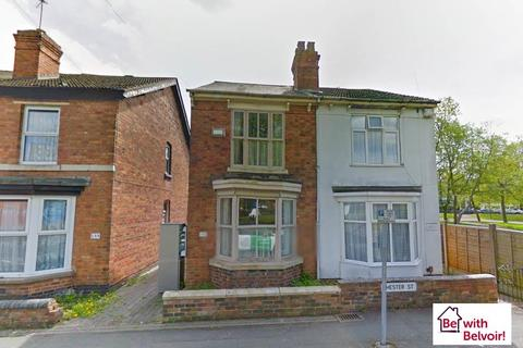 3 bedroom semi-detached house for sale - Chester Street, Wolverhampton