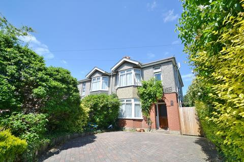 3 bedroom semi-detached house for sale - Heckford Park