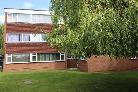 2 bedroom ground floor flat for sale - Greendale Road, Whoberley, Coventry, West Midlands. CV5 8LP