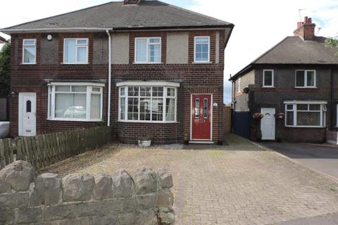 3 bedroom semi-detached house to rent - Coppice Road, Arnold, Nottingham NG5