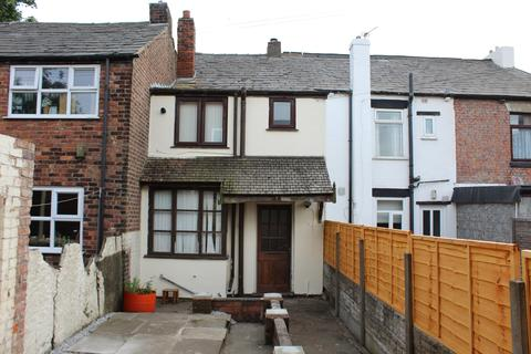 2 bedroom terraced house to rent - MANCHESTER ROAD, WESTHOUGHTON, BOLTON BL5