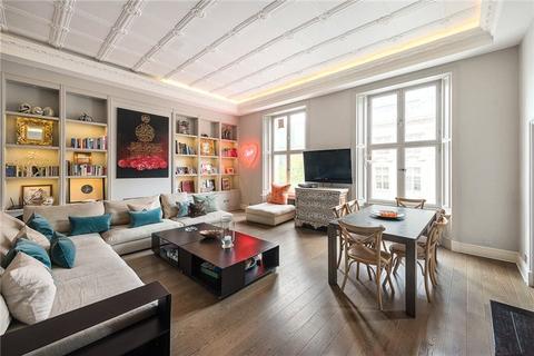 2 bedroom flat for sale - Princes Gate, London, SW7