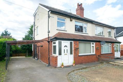 4 bedroom semi-detached house for sale - Gipton Wood Road, Leeds, LS8