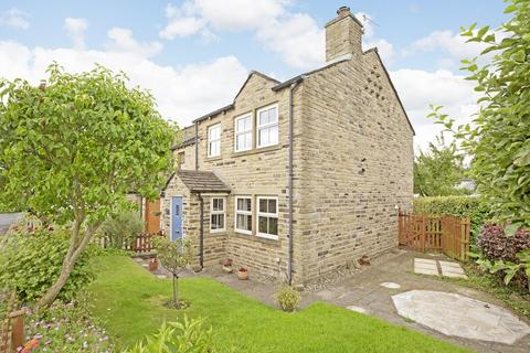3 bedroom cottage for sale - Lilac Close, Addingham