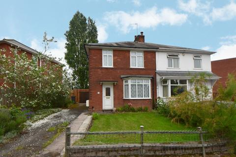 3 bedroom semi-detached house for sale - Dudley Park Road, Acocks Green