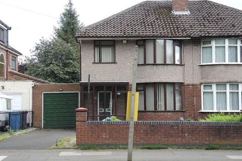3 bedroom semi-detached house for sale - Yew Tree Lane, West Derby, Liverpool