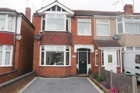 2 bedroom end of terrace house for sale - Grangemouth Road, Radford, Coventry